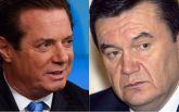 Беліз розслідує відмивання грошей Януковичем і Манафортом - Bloomberg