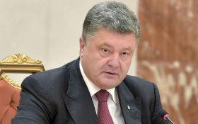 Украденные Януковичем и Ко средства возвращены в госбюджет - Порошенко