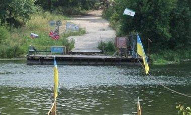 Бойовики ЛНР здивували спостерігачів ОБСЄ своїм прапором: опубліковано фото (1)
