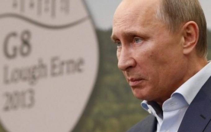 В России Путина назвали обидным словом