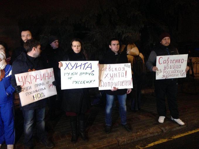 В Москве атаковали посольство Украины: опубликованы фото и видео (2)