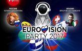 Российскую pre-party Евровидения игнорируют иностранные участники