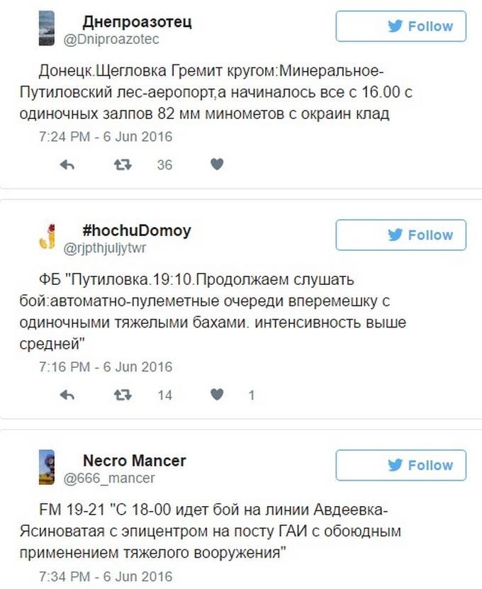 Під Донецьком розгорівся запеклий бій: з'явилися подробиці (1)