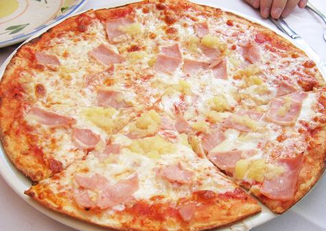 Заказ пиццы с доставкой через сервис Хрум (4)