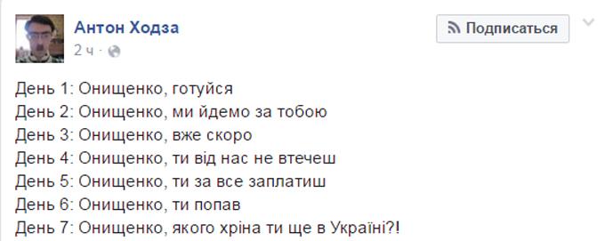 Чому ти ще в Україні: соцмережі розвеселила ситуація зі скандальним нардепом (1)