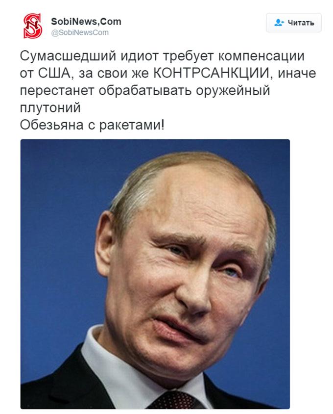 Мавпа з ракетами: соцмережі продовжують палати через ультиматум Путіна (2)