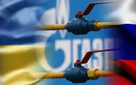 Україна може відновити закупівлю газу у Росії: названа умова