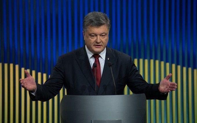 Порошенко внес законопроект о переименовании Днепропетровской области