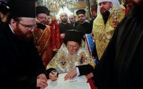 Що прописано в Томосі про автокефалію Православної церкви України: оприлюднено текст підписаного документа