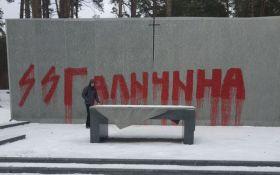 В Украине заявили о спецоперации России под Киевом