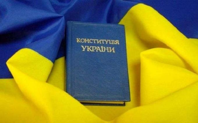 Історичне голосування: Рада змінила Конституцію