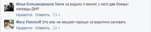 У Криму казаків-путінців затримали за пікети: з'явилися фото і відео (4)