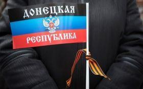 Стало известно, как Украина помогает ДНР-ЛНР