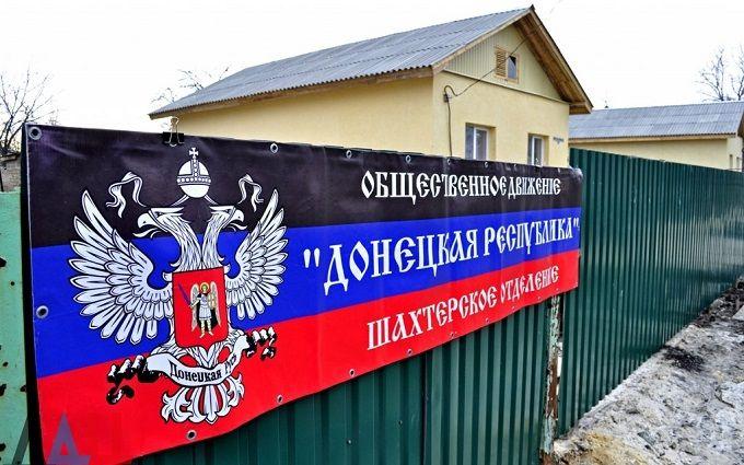 У ДНР поскаржилися, що Росія вважає їх Україною