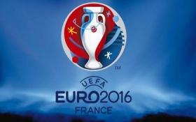 УЕФА показал дизайн билетов на Евро-2016: появилось фото