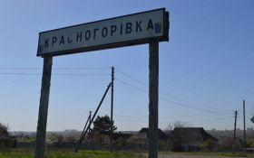 Обстрел Красногоровки боевиками: число раненых мирных жителей резко выросло