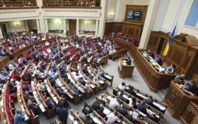 """Рада отклонила законопроект о поправках в скандальный """"закон Савченко"""""""