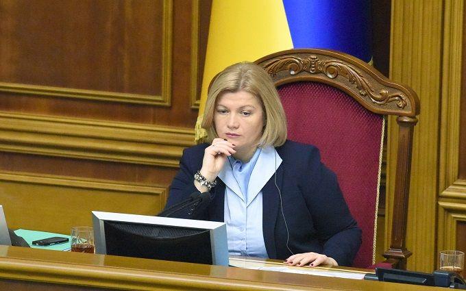Українців катують і ґвалтують: Геращенко розповіла про звірства в ОРДЛО