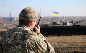Штаб сообщил тревожные новости с Донбасса: силы АТО понесли потери