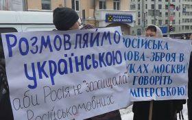 В Україні жорстко висловилися про мовне питання і міських божевільних