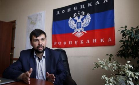 Ватажки ДНР планують провести перевибори в 2016 році