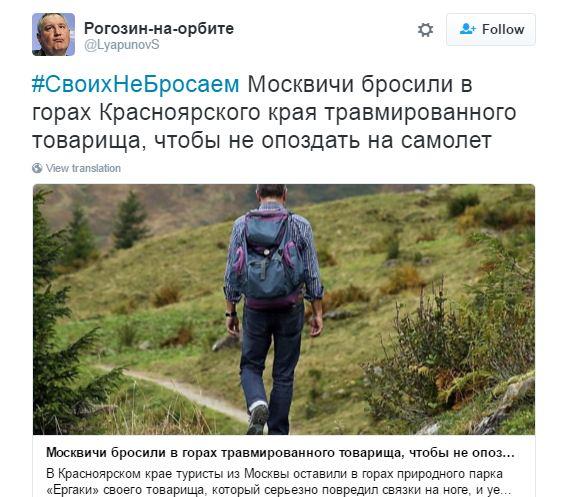Своїх кидаємо: соцмережі підірвала історія з безсердечними російськими туристами (1)