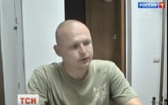 """З'явилося відео із затриманим в Росії українцем-""""шпигуном СБУ"""""""