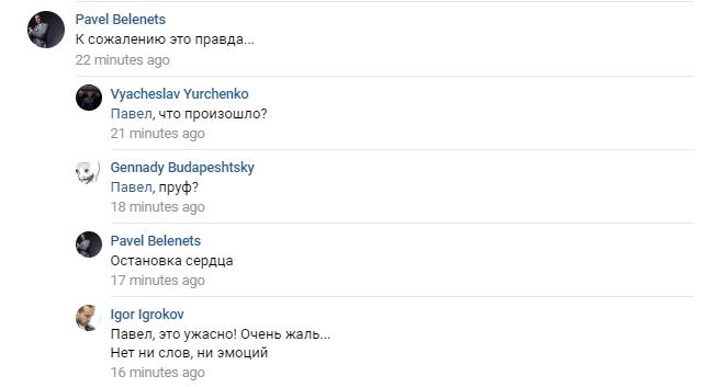 В России умер рэпер Децл: появились новые подробности (3)