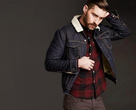 Интернет-магазин Розетка  мужские куртки доступны по специальной цене (1) f0b7c97f41b66