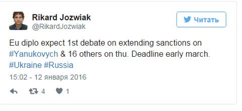 ЄС обговорить продовження санкцій проти Януковича (1)
