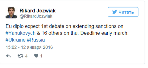 ЕС обсудит продление санкций против Януковича (1)