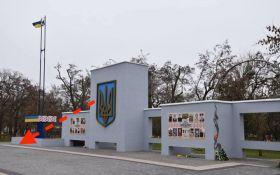В Херсоні з пам'ятної дошки українським героям прибрали бійця УПА, соцмережі обурені: з'явилося фото