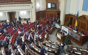 Бюджет України на 2017 рік: названі 10 важливих цифр