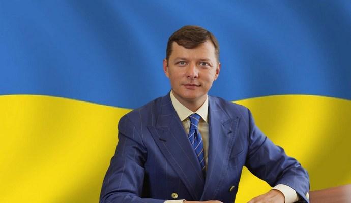 Ляшко выдвинул условия возвращения Радикальной партии в коалицию