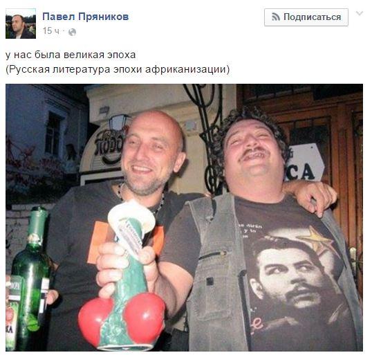 Соцсети возмутило веселое фото двух писателей – сторонника и противника Путина (1)