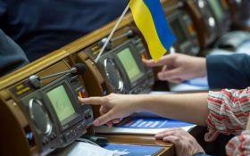 Верховная Рада наконец приняла новый Избирательный Кодекс