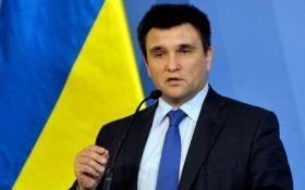 Украина будет бойкотировать ЧМ-2018 в России - Климкин