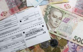 В Україні по-новому почали призначати субсидію: з'явилися подробиці