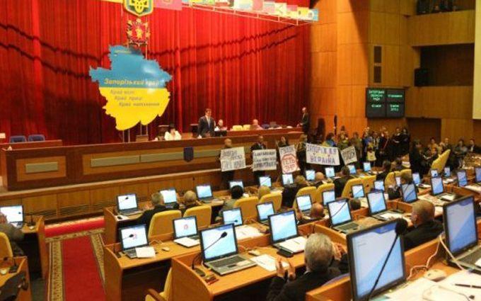 Запорожский облсовет вынес громкое решение насчет России