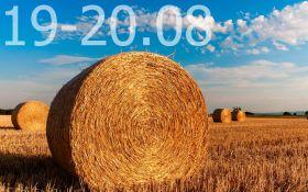 Прогноз погоды на выходные дни в Украине - 19-20 августа