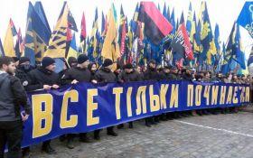 Три політичні рухи в Україні виступили з оголошенням