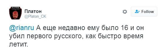 Кадиров святкує ювілей: соцмережі наповнилися їдкими коментарями (2)