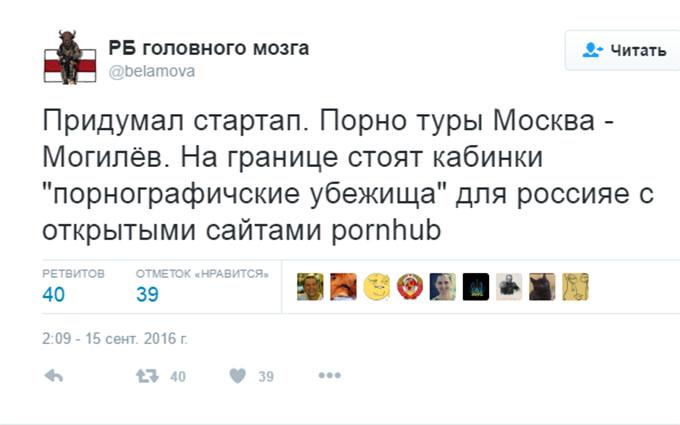 """Мережу підірвав """"діалог"""" путінських чиновників і найбільшого сайту з """"полуничкою"""" (3)"""