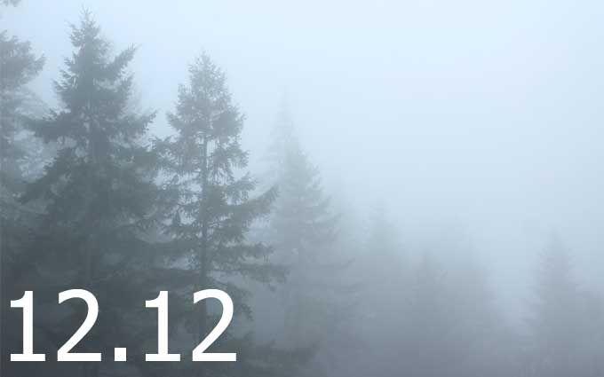 Прогноз погоди в Україні на 12 грудня