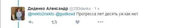 Більше пекла: соцмережі киплять через підписання Путіним гучного закону (1)