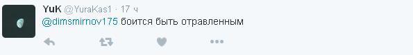 Боїться отрути: мережу насмішив Путін, якого лишили без пончиків у Киргізії (2)