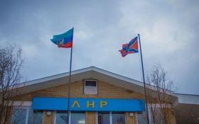 СБУ розкрила схему фінансування бойовиків ЛНР