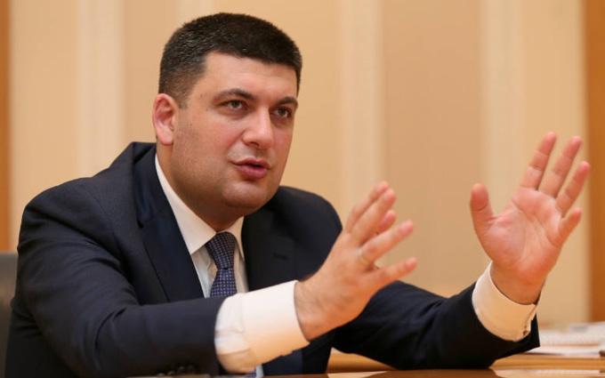 Гройсман розповів, яку частину доходів українці віддадуть на підвищені тарифи