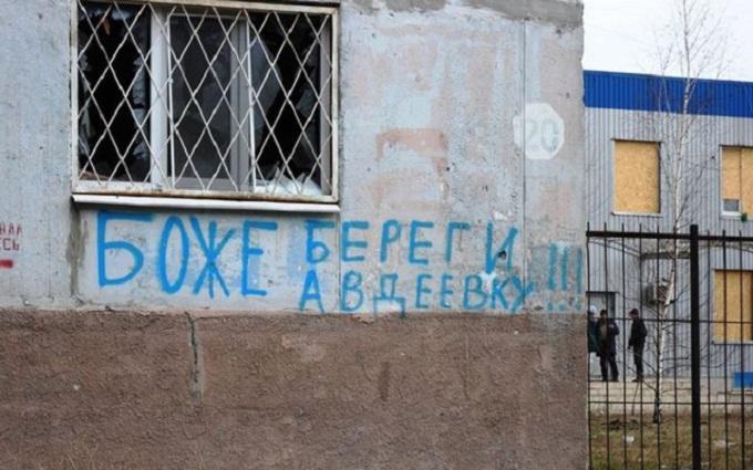 У Стеця рассказали, зачем боевики ДНР гонят своих под пули