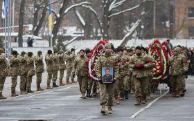 В Киеве простились с легендарным украинским генералом: опубликованы фото